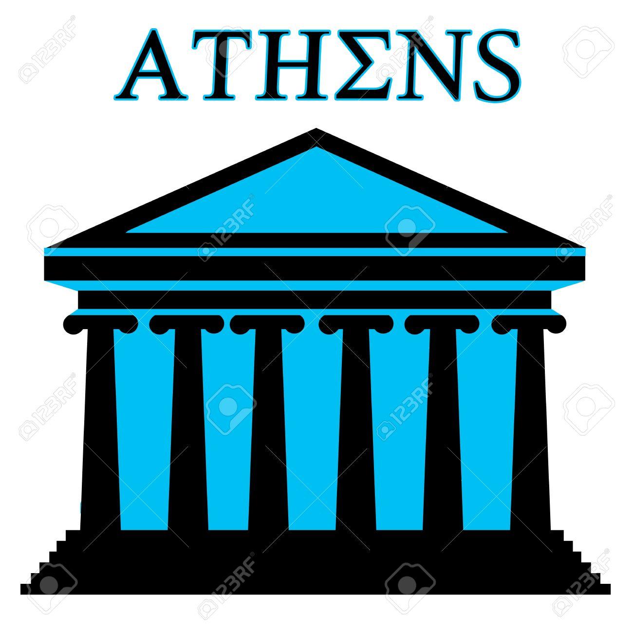 Acropolis Clipart Clipground