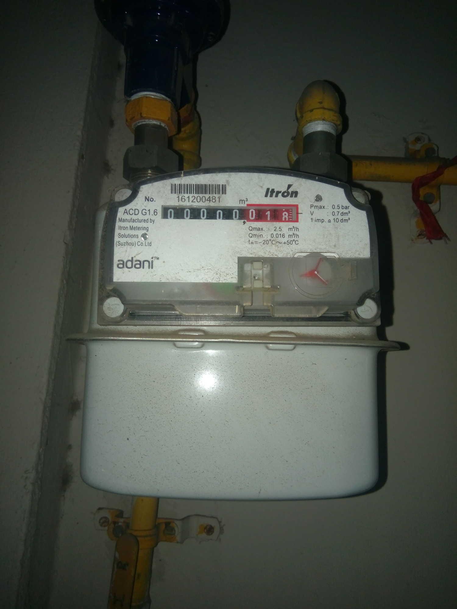 Adani Gas Ltd (Customer Care) in Bodakdev, Ahmedabad.