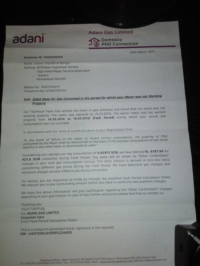 Adani Gas Limited Ahmedabad — Improper billing/claim raised after 2.