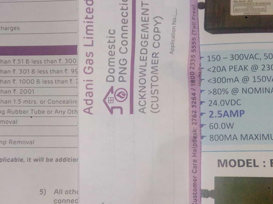 Adani Gas Complaints.
