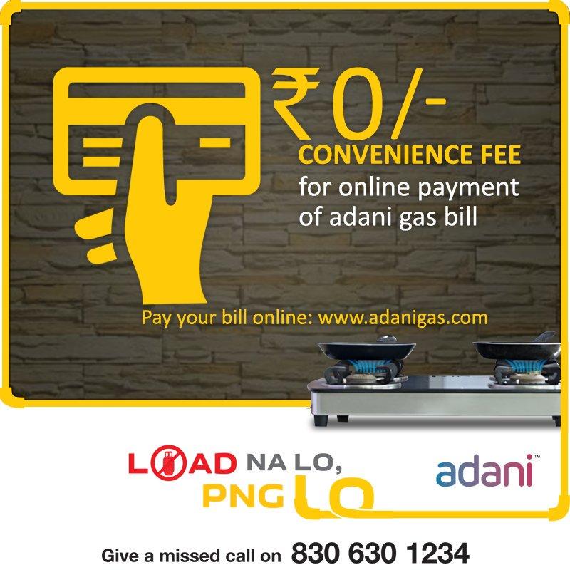 Adani PNG Customer Care on Twitter: