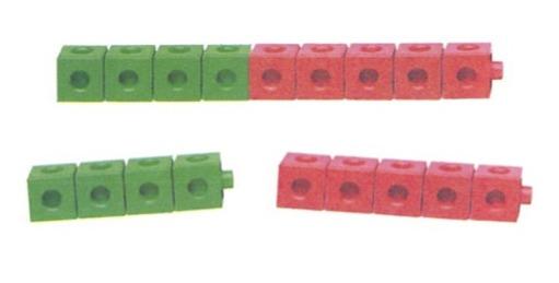 Cube Train Clipart.
