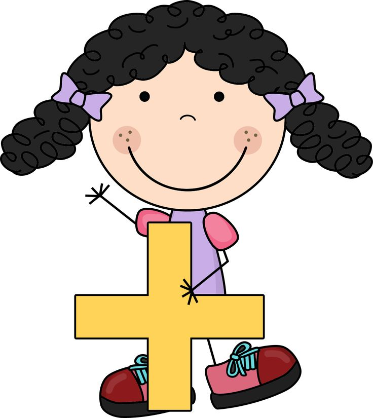 Math Addition Clipart For Kids.