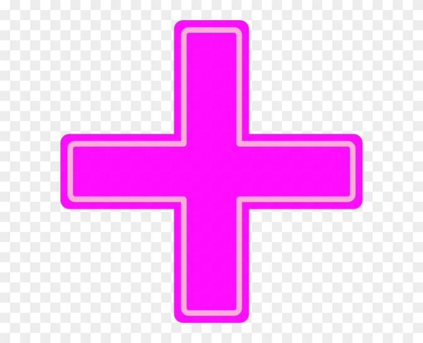 Addition symbol clipart 5 » Clipart Portal.