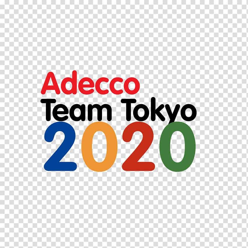 Logo Brand Font, design transparent background PNG clipart.
