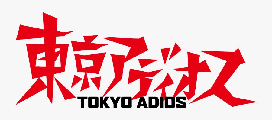 Tokyo Adios Logo.