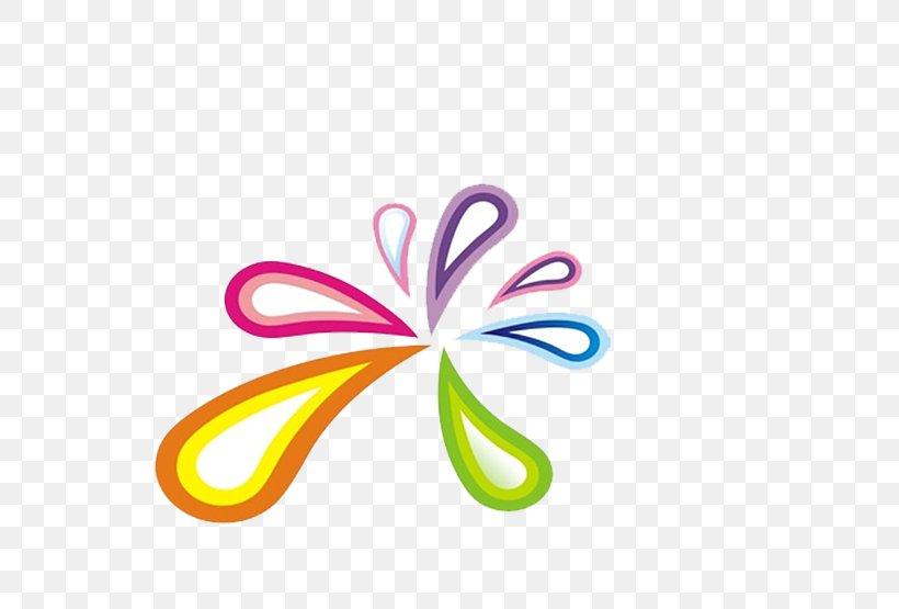 Adobe Illustrator Drop Clip Art, PNG, 555x555px, Drop.