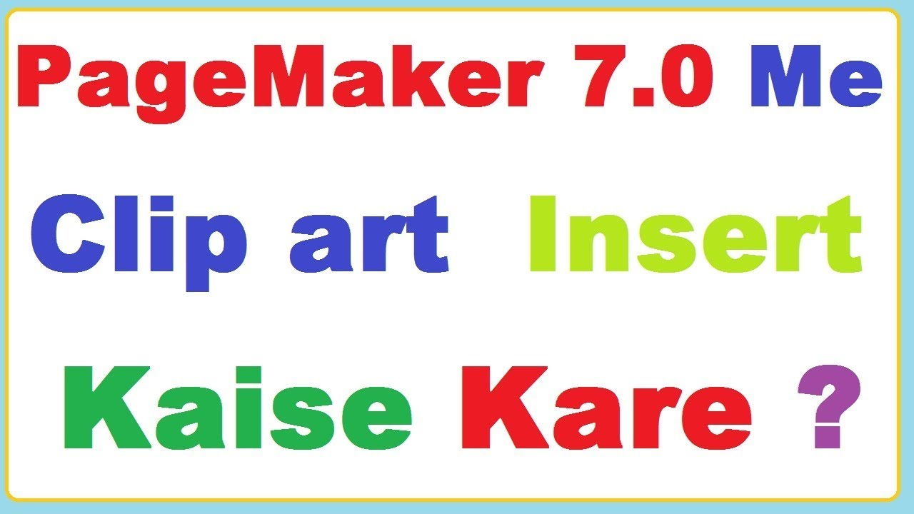 How to Clip art in Adobe Pagemaker 7.0 in Hindi.