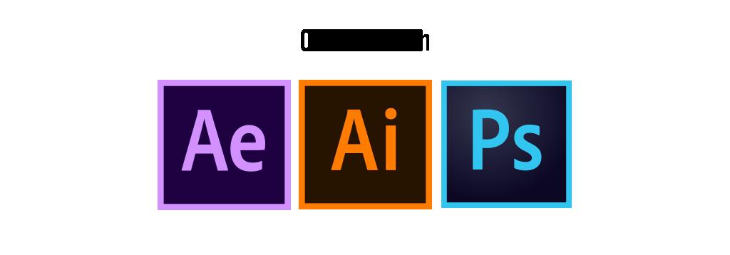 Adobe Illustrator Logo Adobe Photoshop Adobe After Effects.