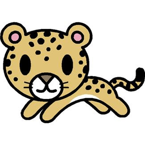 Free Baby Leopard Cliparts, Download Free Clip Art, Free.
