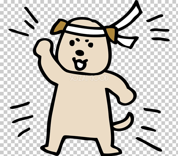 Fist pump Dog Hachimaki , Dog PNG clipart.