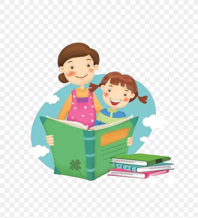 Child U4eb2u5b50u5173u7cfb Reading Picture Book, PNG.