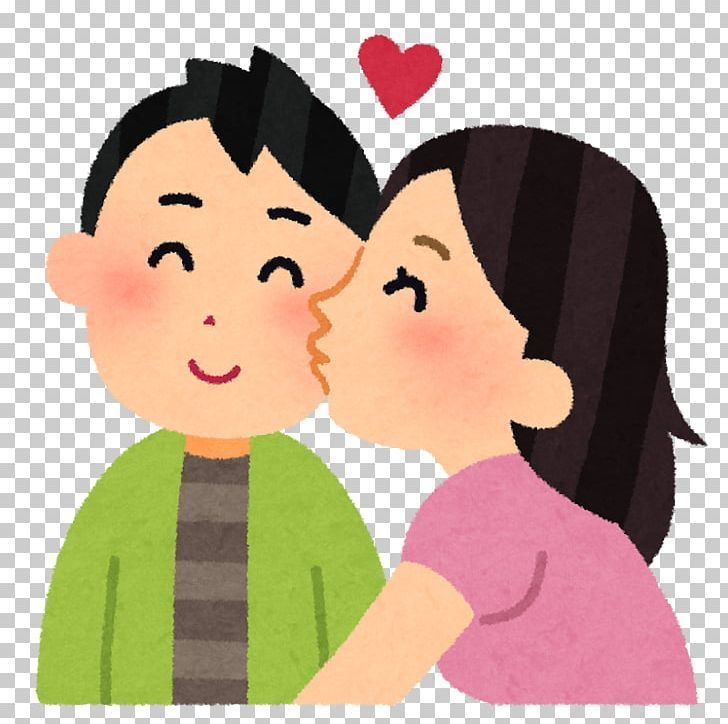Infidelity Adultery Divorce Girlfriend Woman PNG, Clipart, Boy.
