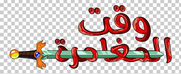 Finn The Human Jake The Dog Logo Cartoon Network Arabic PNG, Clipart.