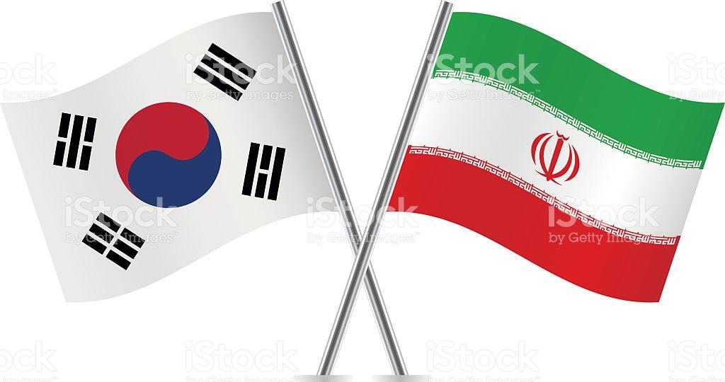 South Korean And Iranian Flags Vector stock vector art 491405840.