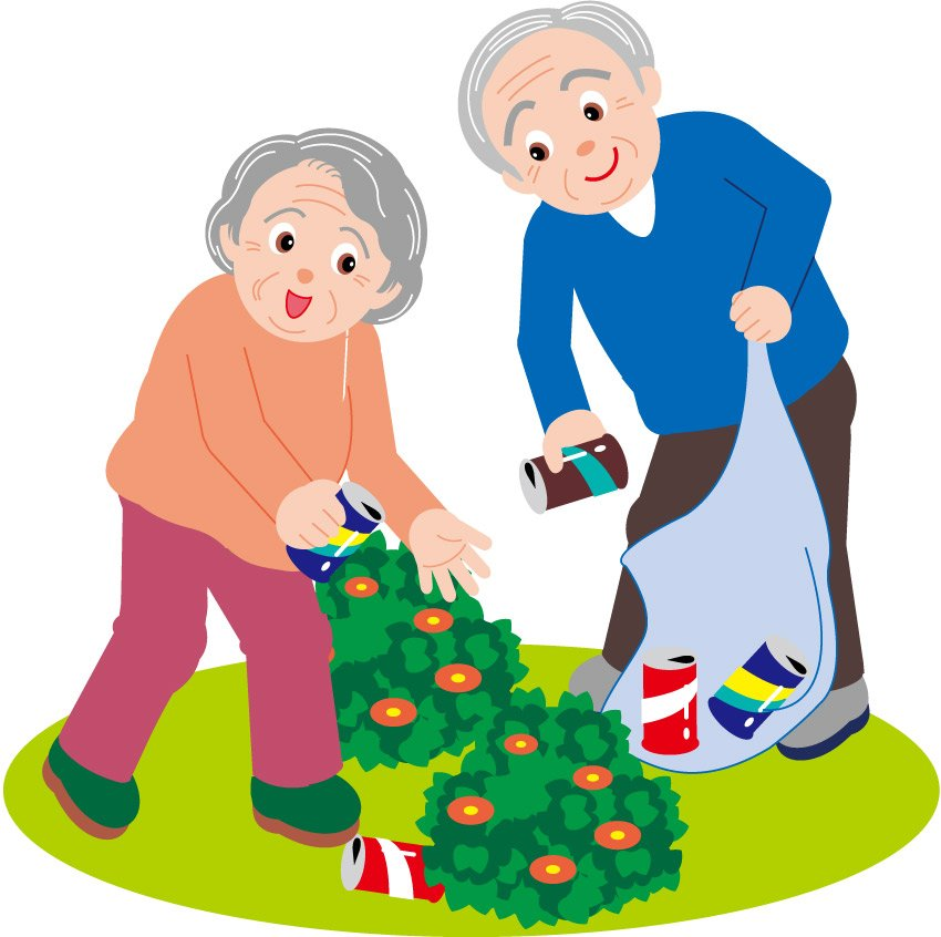Free Picture Of Elderly Couple, Download Free Clip Art, Free.