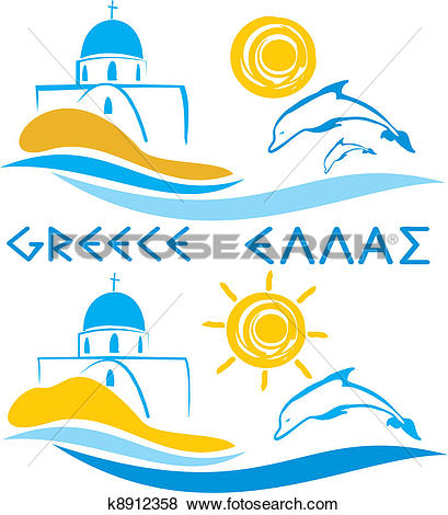 Clip Art of greece.