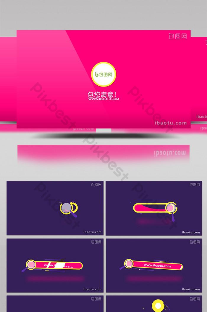 Color Search Box Shape Animation Logo Head AE Template.