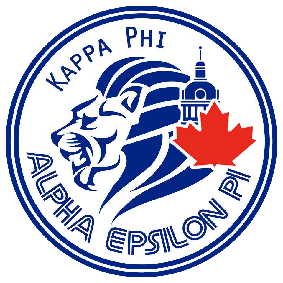 About AEPi.