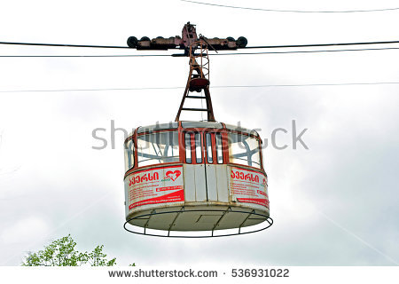 Aerial Tramway Stock Photos, Royalty.