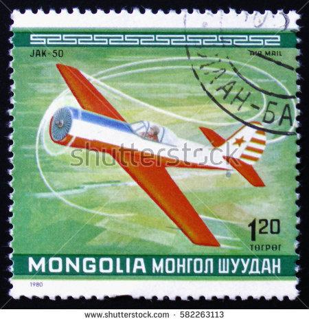 Circa Mongolia Stock Photos, Royalty.