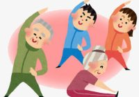 Disability Aerobics Exercises For Seniors And Disabled World.