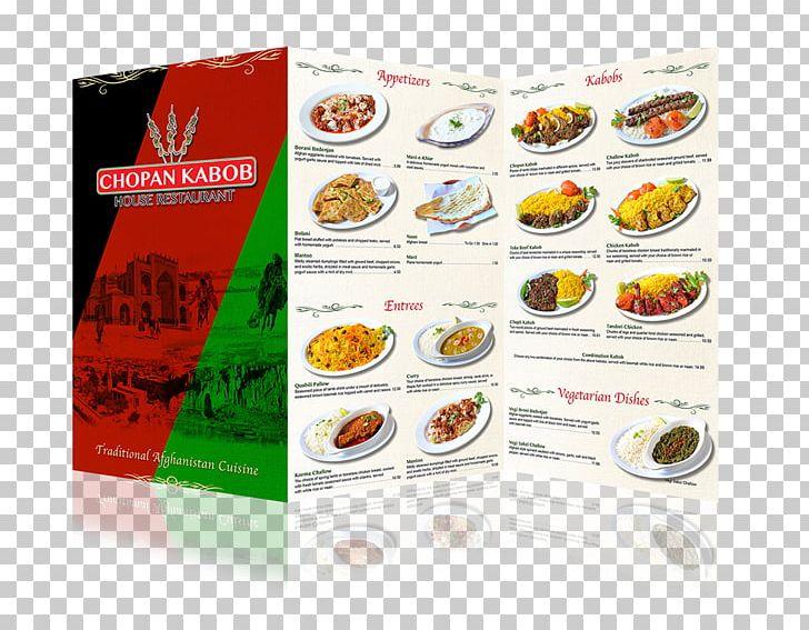 Guzman Designs PNG, Clipart, Afghan Cuisine, Convenience.