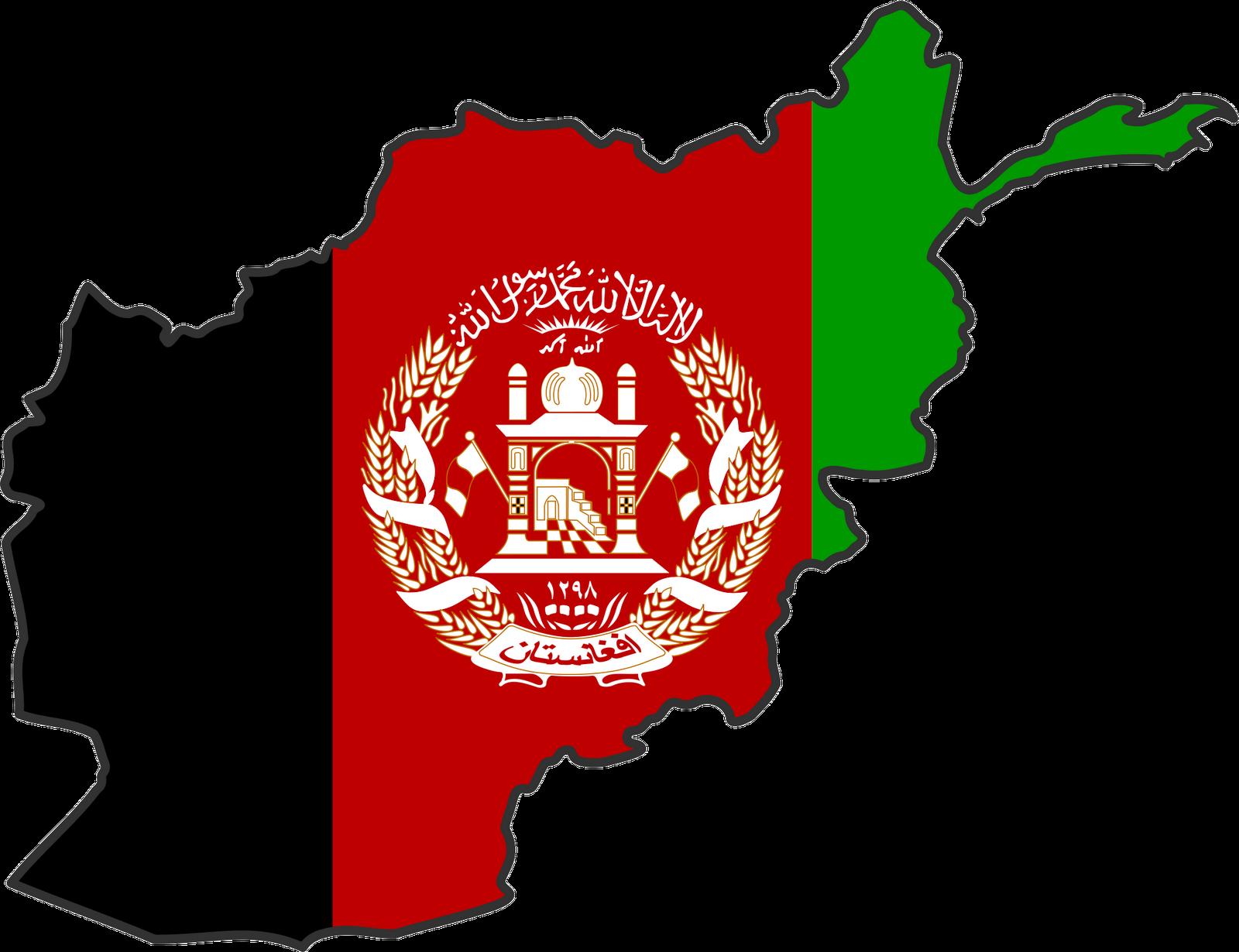 Afghan clipart.