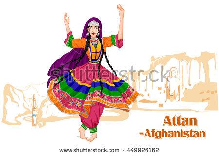 Afghani Stock Photos, Royalty.