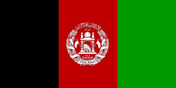 Afghanistan clip art Free Vector / 4Vector.