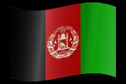 Afghanistan flag vector.