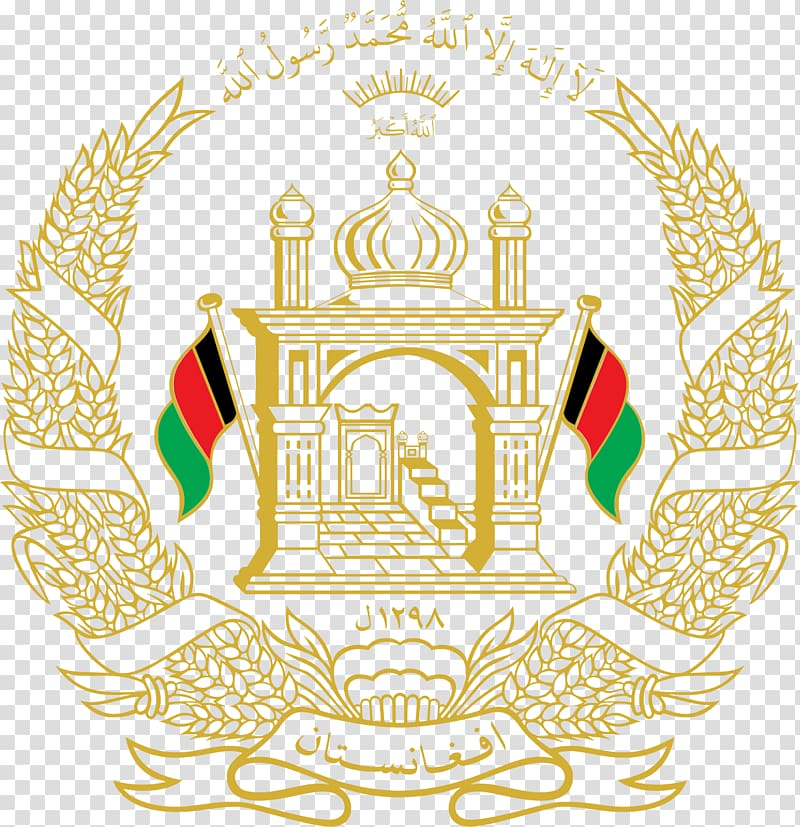 Emblem of Afghanistan Flag of Afghanistan National emblem.