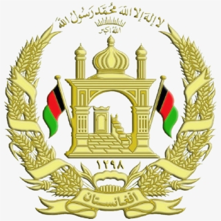 Afghanistan Government Logo , Transparent Cartoon, Free.