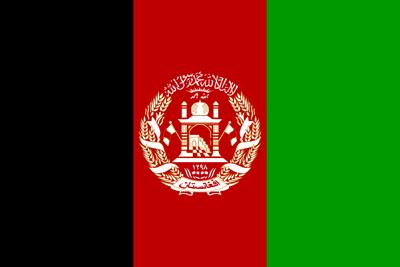 Afghanistan flag clipart.