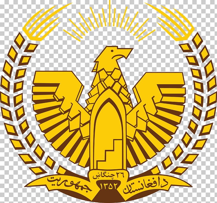 Democratic Republic of Afghanistan Emblem of Afghanistan.