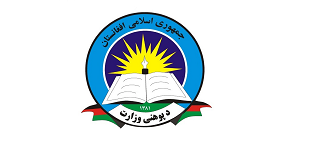 Aid Afghanistan for Education.