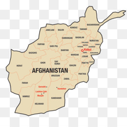 Afghanistan Map PNG and Afghanistan Map Transparent Clipart.
