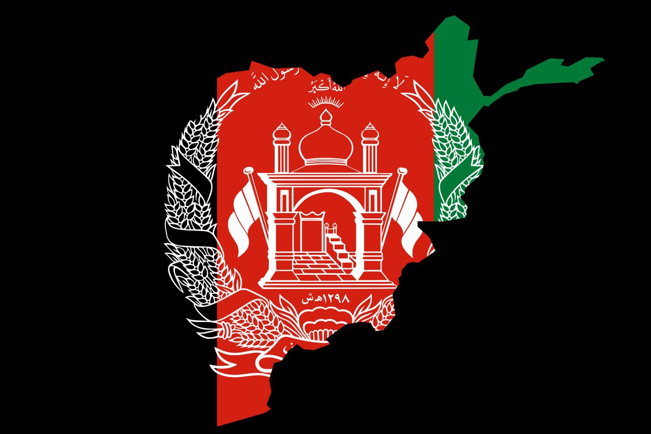 File:Flag map of Afghanistan.svg.