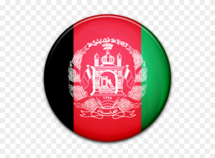 Afghanistan Flag Psd, HD Png Download.