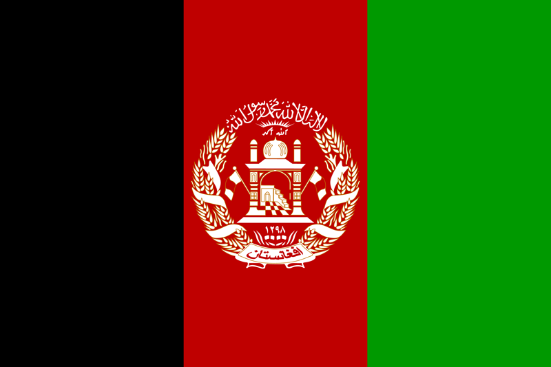 Flag of Afghanistan image and meaning Afghan flag.