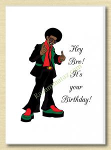 African American Brother Birthday Card B.