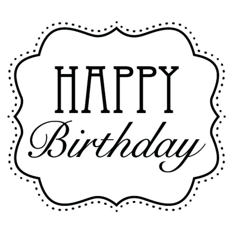 Happy birthday clipart black and white 2 » Clipart Station.