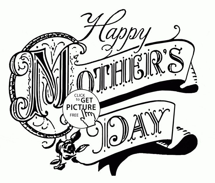Mothers Day Clipart Black And White.