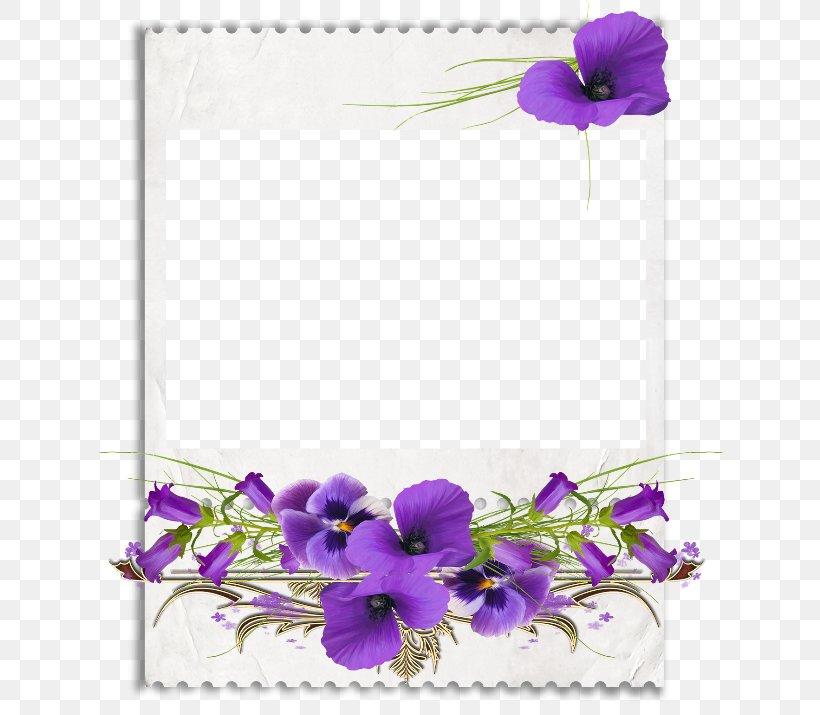 African Violets Clip Art, PNG, 650x715px, African Violets.