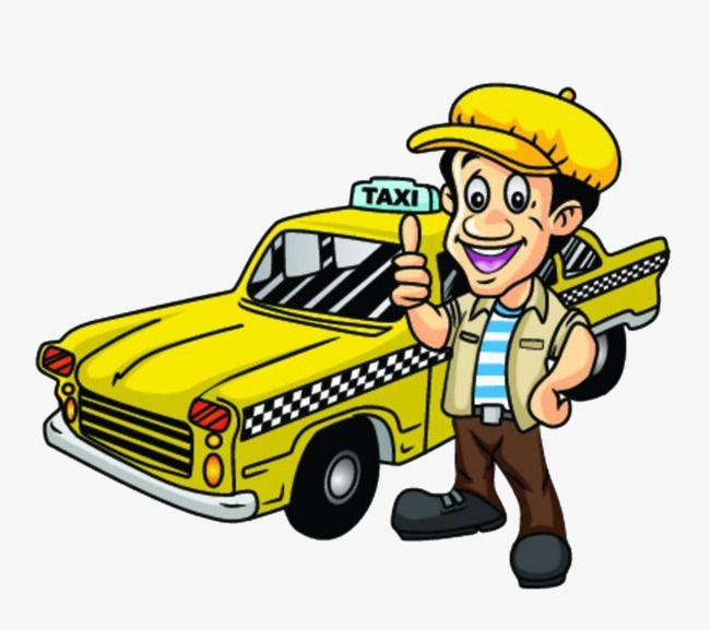 Cartoon Yellow Taxi, Cartoon Clipart, Taxi Clipart, Taxi PNG.