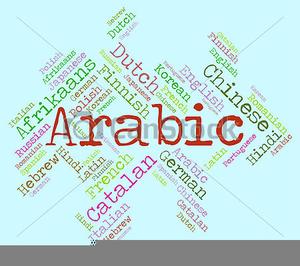 Arabic Food Clipart.