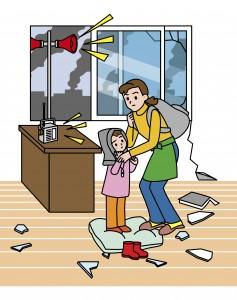 3 Simple Lists for Earthquake Preparedness.