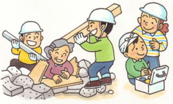 After an earthquake clipart » Clipart Station.