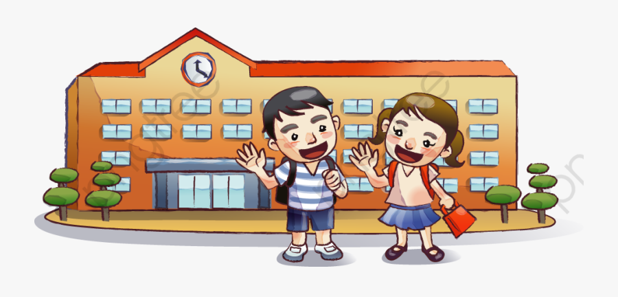 After School Clipart , Free Transparent Clipart.