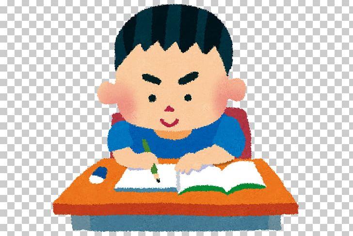 Juku Learning 個別指導 Student Study Skills PNG, Clipart.